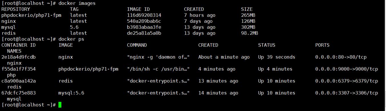 Docker提交镜像到远程仓库