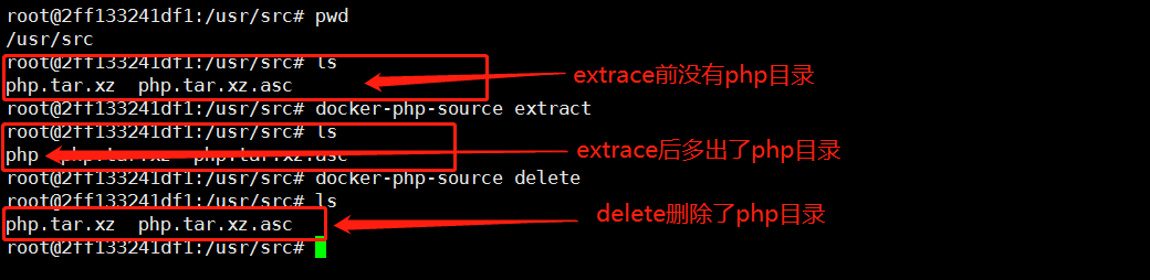 Docker php扩展安装篇