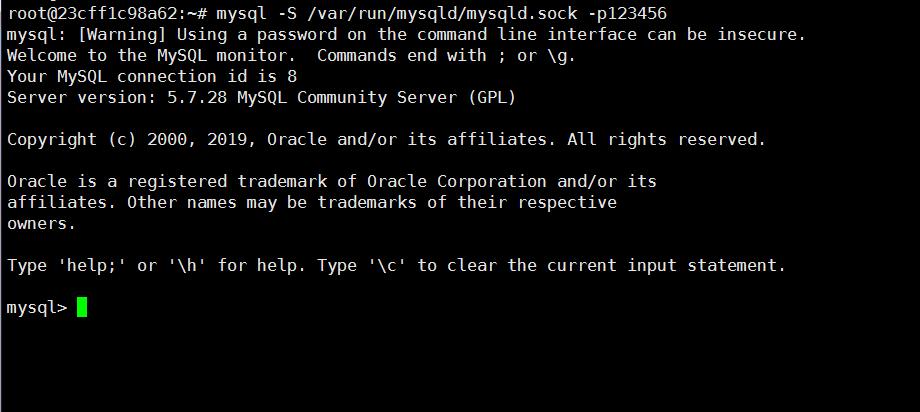 MySQL的其他几种登陆方式