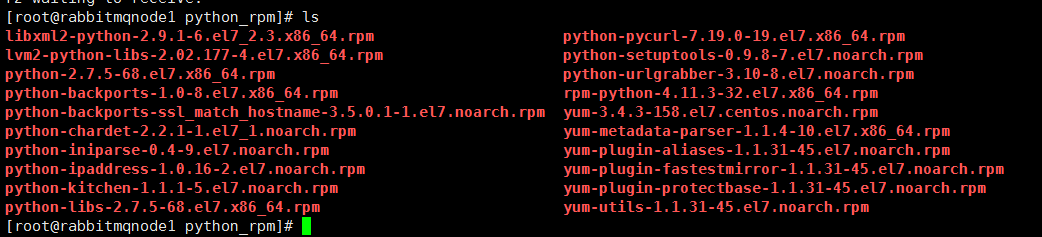 -bash: /usr/bin/yum: /usr/bin/python2.7: bad interpreter: No such file or directory