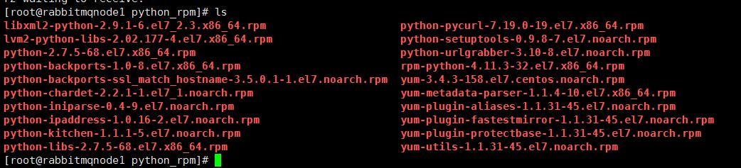 -bash: /usr/bin/yum: /usr/bin/python2.7: bad interpreter: No such file or directory