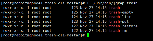 使用 trash-cli 跳出 rm 命令从删库到跑路的深渊