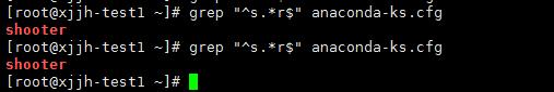 shell正则笔记(基础正则-扩展正则)