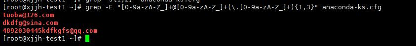 shell字符串处理常用正则