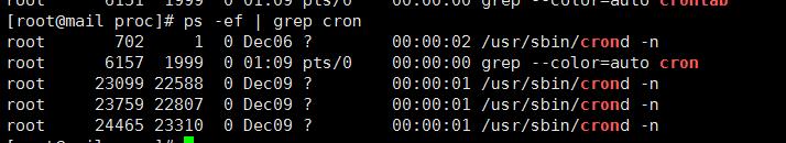 linux定时任务