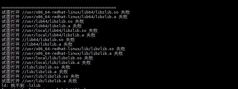 mysql make /usr/bin/ld: cannot find -lzlib