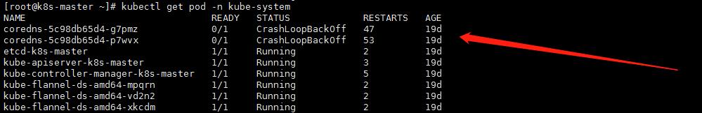 coreDns状态CrashLoopBackOff问题解决