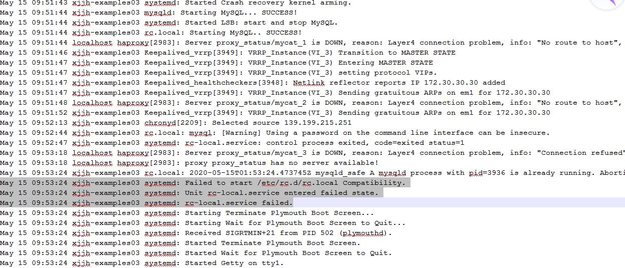 rc.local无法正常启动脚本服务