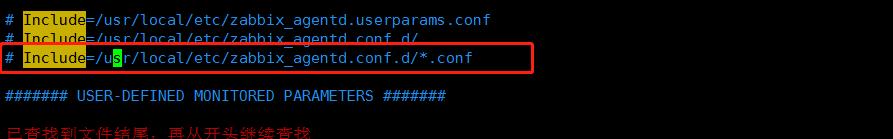 zabbix-UserParameter自定义key配置教程