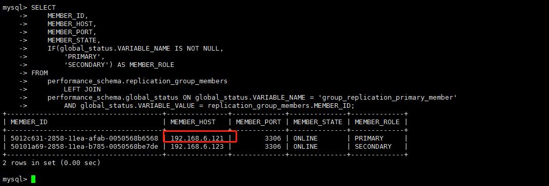 ProxySQL配置与高可用