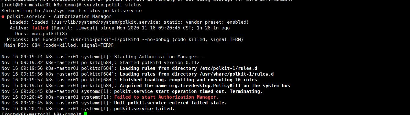 polkit Authorization not available
