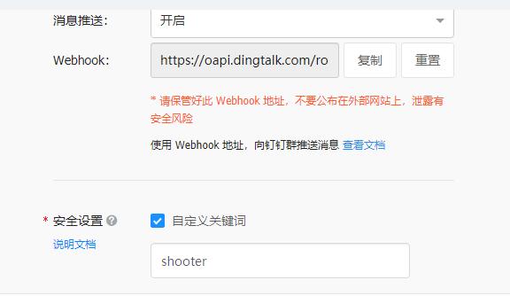 二进制方式部署配置prometheus-webhook-dingtalk+alertmanager自动告警