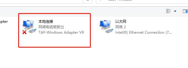 CentOS7环境下搭建OpenVPN小记
