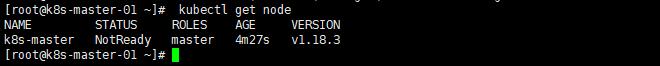 kubeadm安装集群1.18